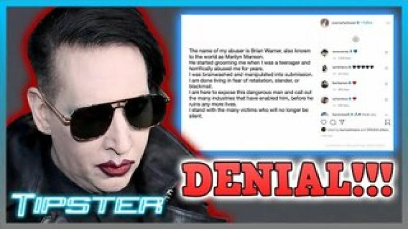 Marilyn Manson DENIES Allegations of Abuse