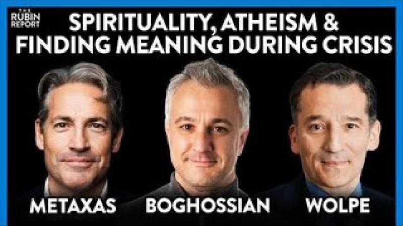 Spirituality During Crisis: Peter Boghossian, Eric Metaxas, Rabbi Wolpe | ROUNDTABLE | Rubin Repor..