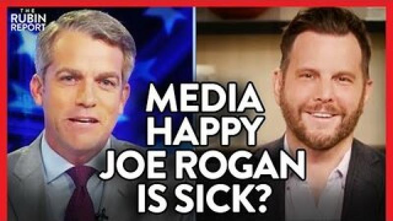 Dave Takes Media to Task for Covering for Biden amp; Attacking Sick Joe Rogan | POLITICS | Rubin Repo..
