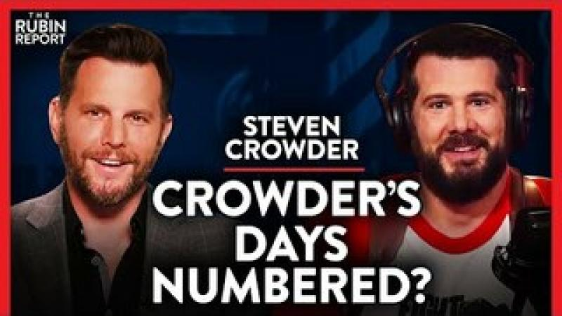 Is YouTube Lawsuit Too Late to Save Louder with Crowder? | Steven Crowder | COMEDY | Rubin Report
