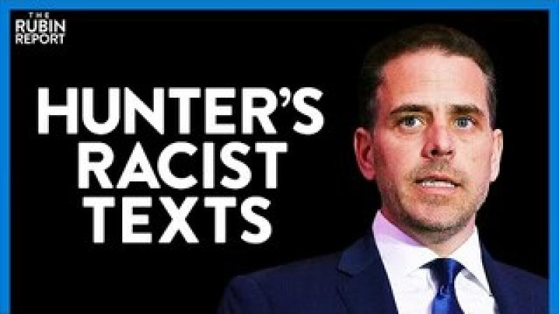 Hunter Biden Caught Using Racist Slurs That Would End Anyone Else#x27;s Career | DM CLIPS | Rubin Repo..