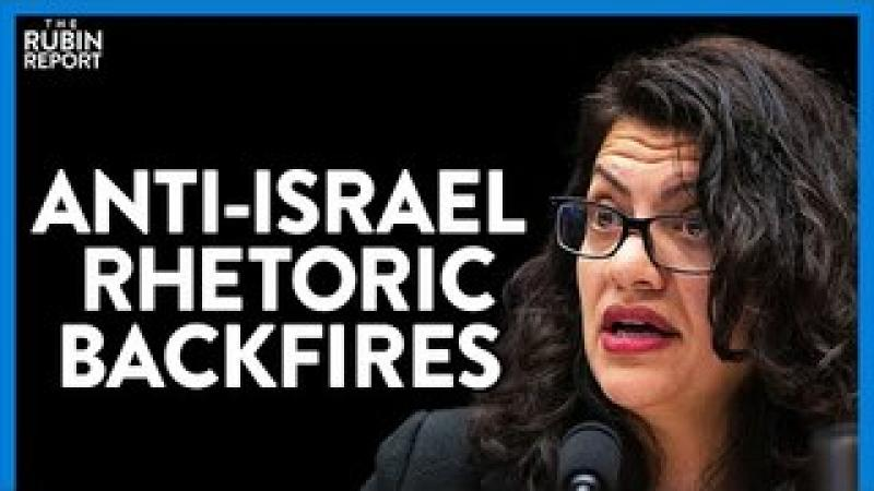Anti-Israel Rhetoric of Democrats Is Beginning to Backfire | DM CLIPS | Rubin Report