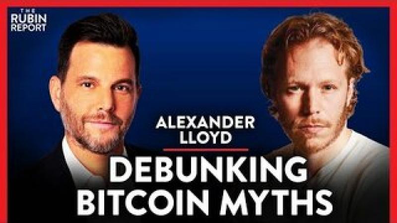 What People Still Get Wrong About Bitcoin   Alexander Lloyd   TECH   Rubin Report
