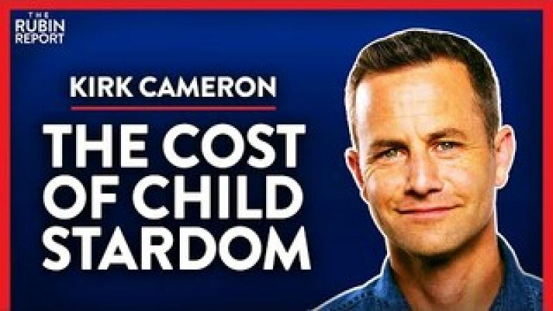 Why I Wouldn#x27;t Want Childhood Stardom for My Kids (Pt. 1) | Kirk Cameron | POLITICS | Rubin Report