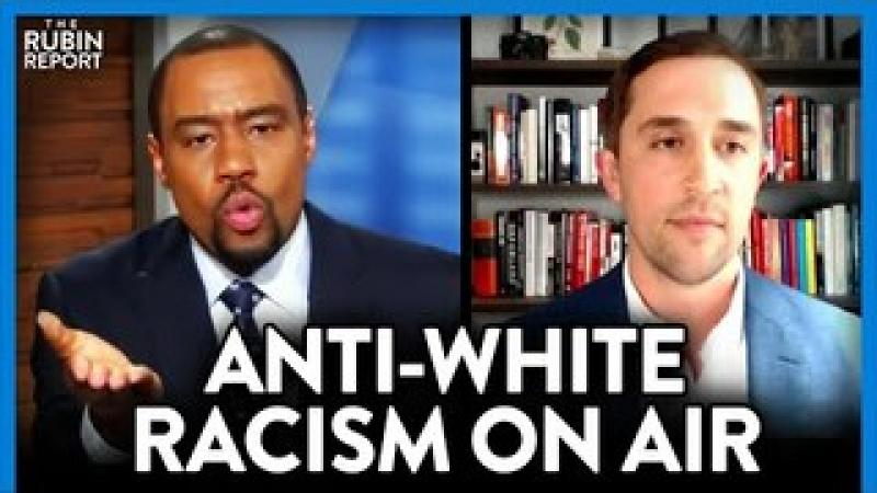 Black TV Host Asks Guest to Name quot;Something Positivequot; About Being White | DM CLIPS | Rubin Report