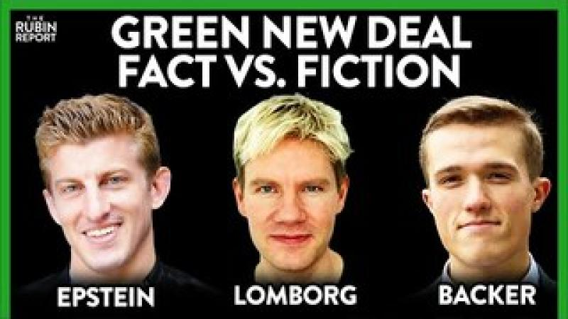A Green New Deal Warning: Bjorn Lomborg, Alex Epstein, Benji Backer | ROUNDTABLE | Rubin Report