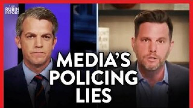The One Fact that is Always Ignored when Media Discuss Police Shootings | POLITICS | Rubin Report