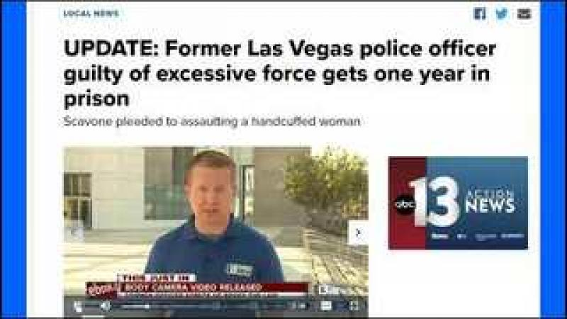 Las Vegas Police Earning The Hate Beating Up A Handcuffed Woman - Blue Line Heroes