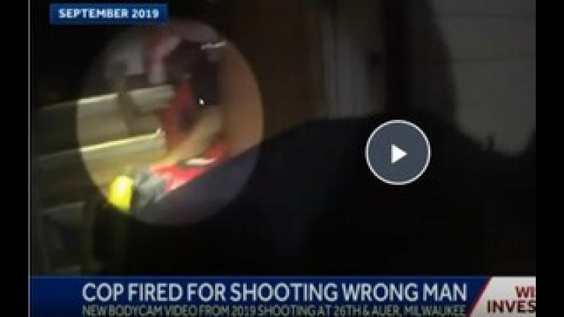 Milwaukee Police Shoots Innocent Bystander In Gut - DA Rules Justified - Earning The Hate