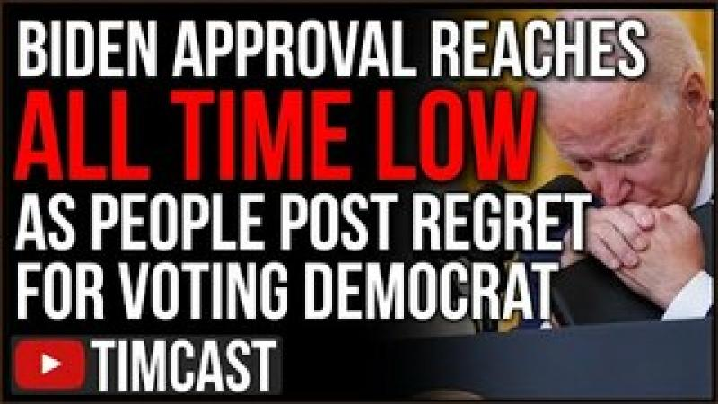 Biden Approval Falling To Record Lows As People Start Tweeting REGRET For Voting Democrat In 2020