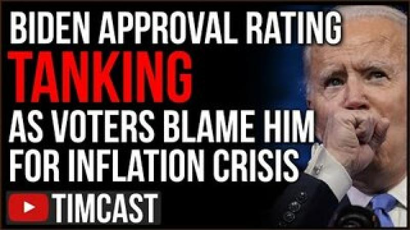 Biden Approval TANKS As Nearly 80% Blame Him For Inflation Surge, Media EXPOSED Lying To Defend Hi..
