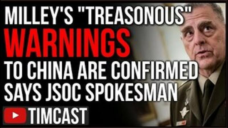 Spokesman CONFIRMS Gen. Milley quot;Treasonquot; Calls Happened, Report Confirms Pelosi Coup Against Trump